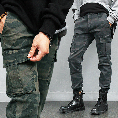 Camouflage Banding Hem Big Cargo Pocket Pants