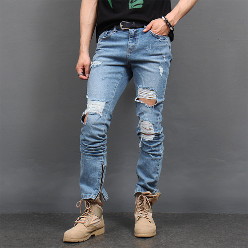 Heavy Ripped Destroyed Zipper Hem Slim Skinny Jeans 2177