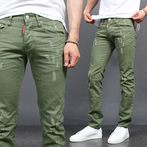 Scratched Painted Khaki Slim Jeans