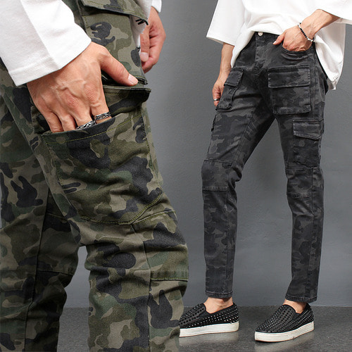 Camouflage Cargo Pocket Slim Stretchable Pants 1072