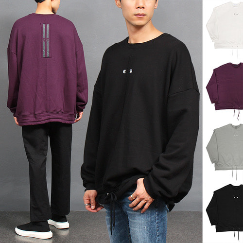 Big Over Loose Fit Drawstring Hem Sweatshirt