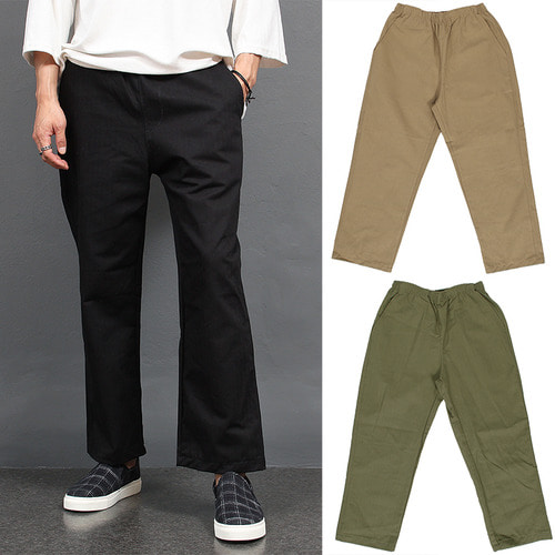 Elastic Waistband Wide Sweatpants