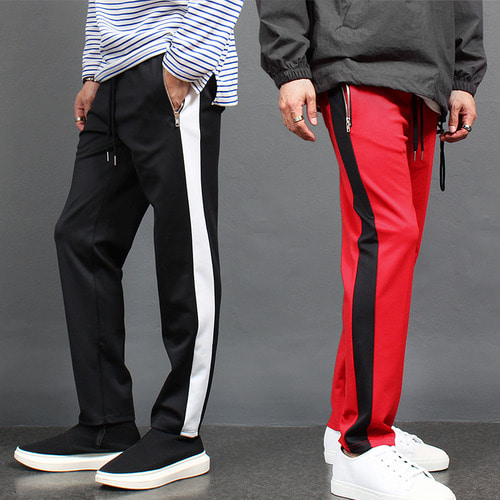 Zipper Pocket Zippered Hem Contrast Jersey Pants