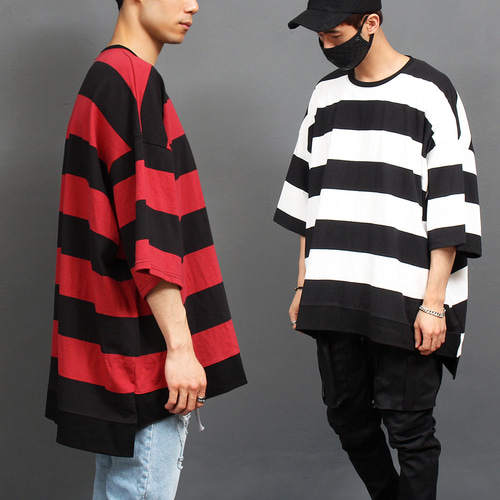 Big Over Loose Fit Boxy Striped Tee