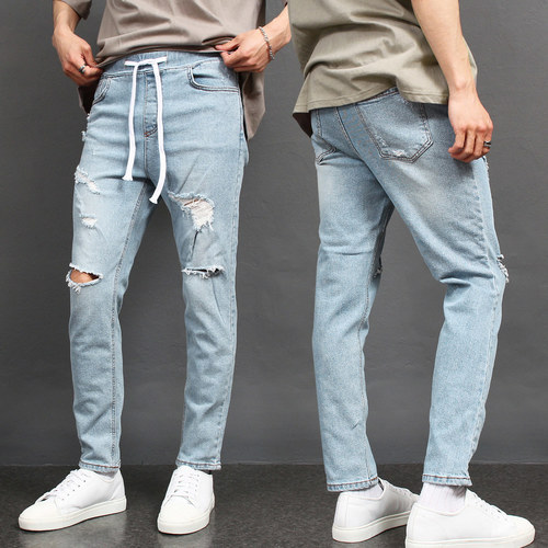 Elasticized Waistband Vintage Distressed Slim Jeans