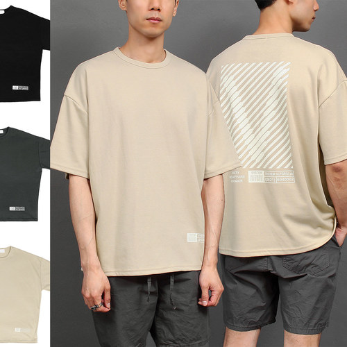 Loose Fit Logo Printing Boxy Short Sleeve Tee 255