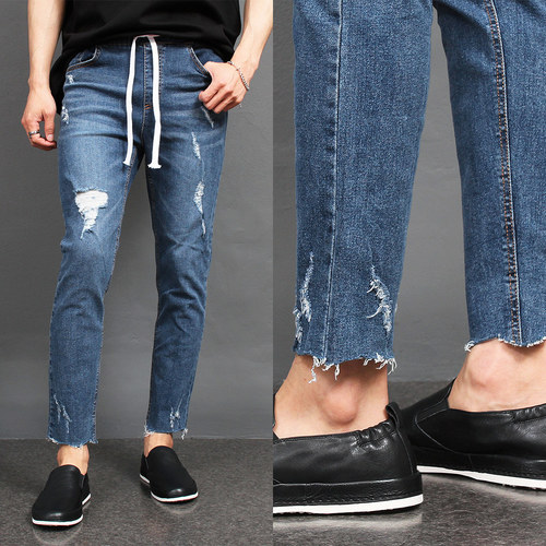 Cut Off Hem Elasticized Waistband Slim Jeans 072
