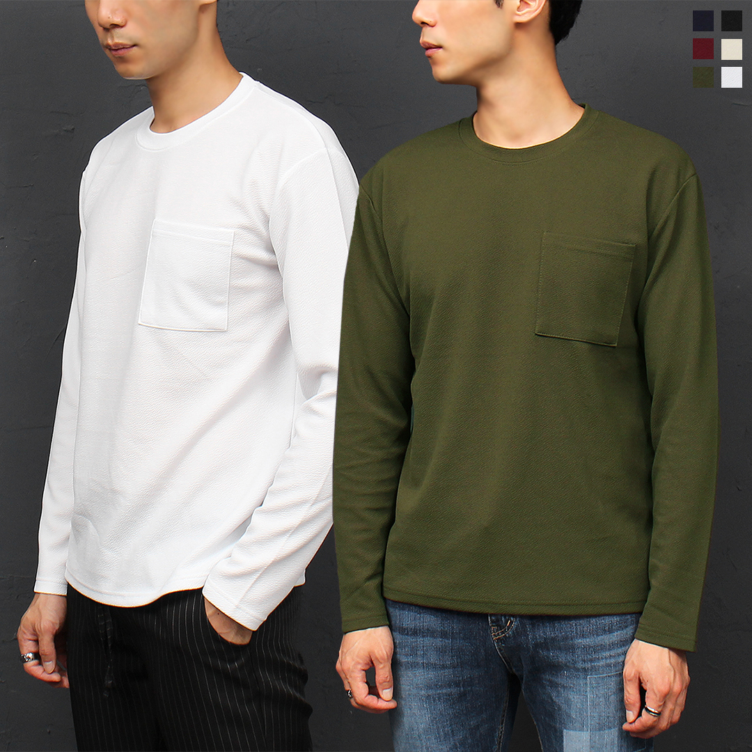 Basic Pocket Long Sleeve Color Tee 036