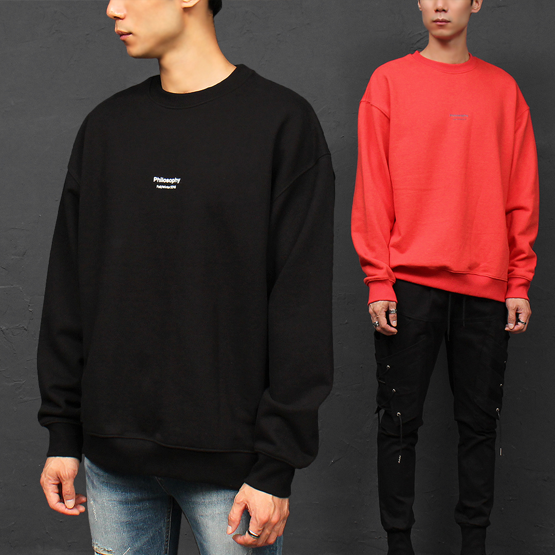 Street Fashion Logo Boxy Sweatshirt 040
