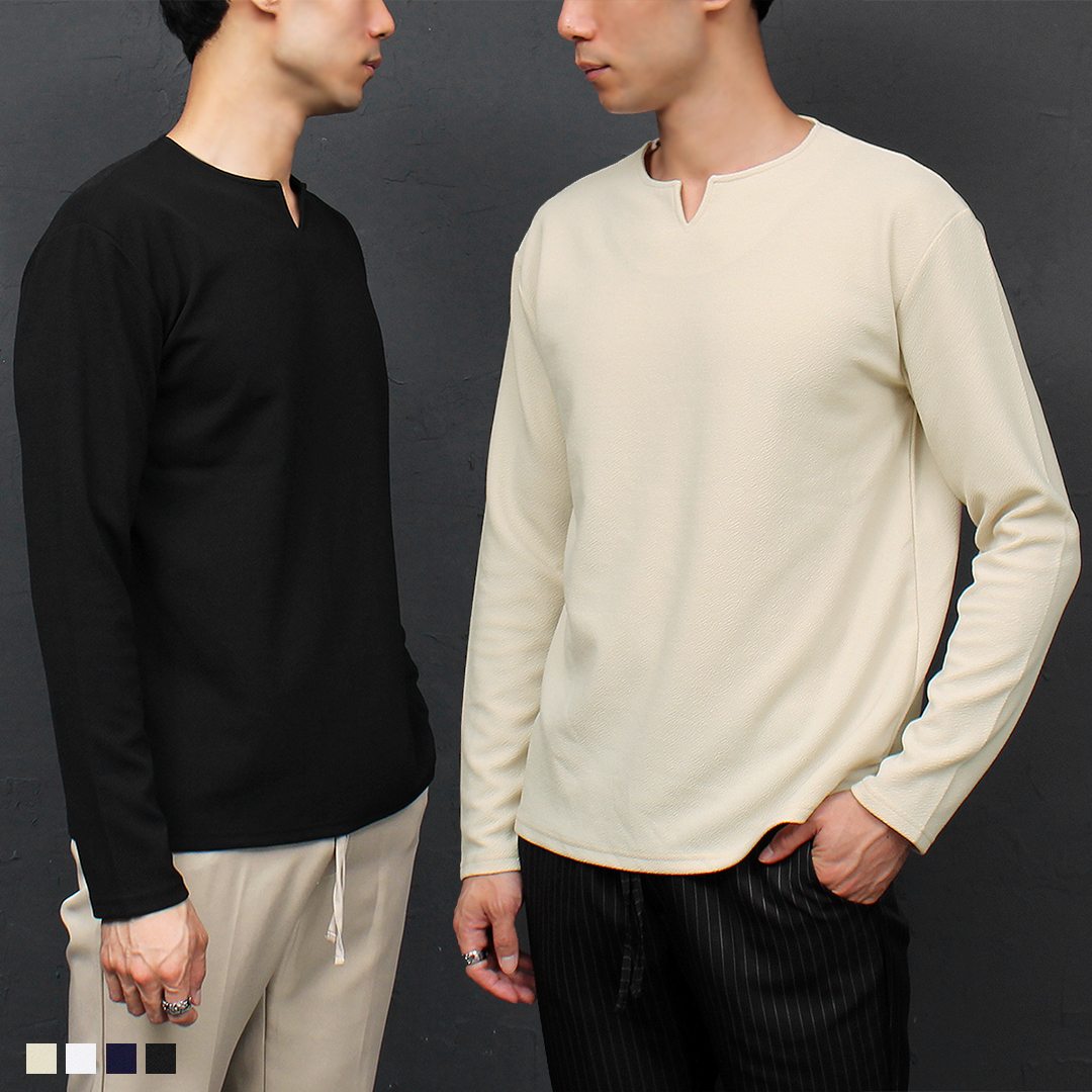Basic V Split Collar Long Sleeve Tee 035