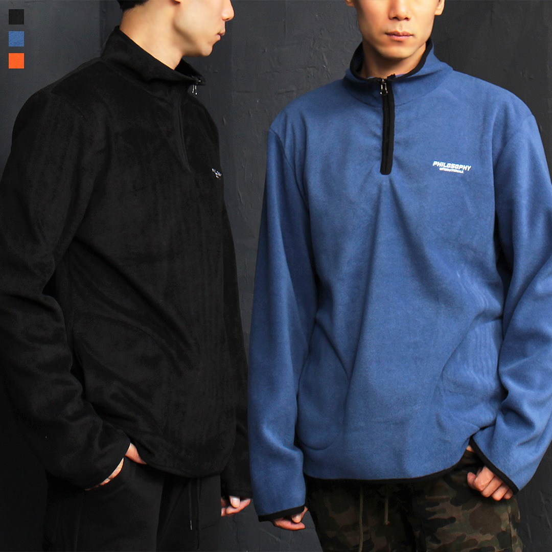 Philosophy Logo Fleecy Boxy Anorak 070