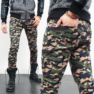 Star Throughout Military Camouflage Spandex Skinny Pants