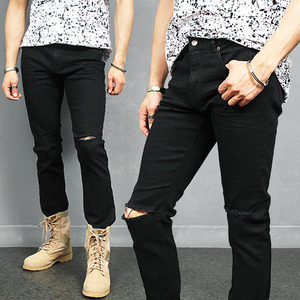 Vintage Knee Cut Slim Black Jeans