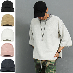 Hip Hop Long Strap Plain Baseball Cap