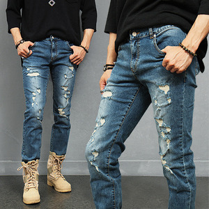 Vintage Distressed Destroyed Ripped Blue Skinny Jeans 860