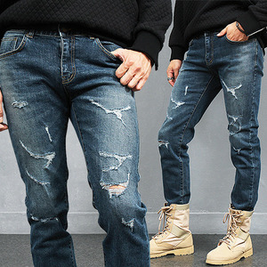 Vintage Distressed Faded Slim Jeans 888