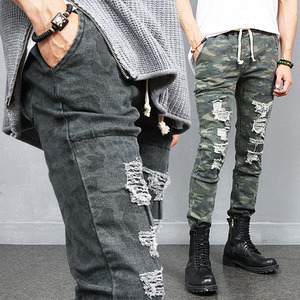 Military Camouflage Vintage Ripped Sweatpants 141 142