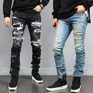 Heavy Ripped Destroyed Zipper Hem Slim Skinny Jeans 2154 2155