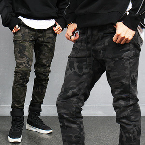 Camouflage Reinforced Knee Slim Jogger Denim Pants 1085