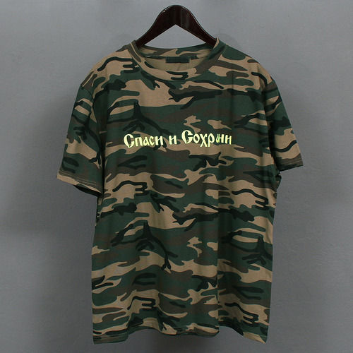 Loose Fit Camouflage Russian Statement Tee