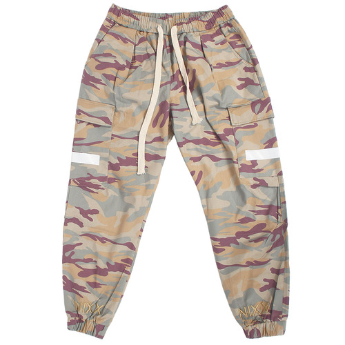 Faded Camouflage Cargo Pocket Joggers 002