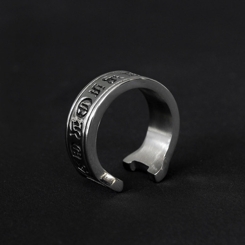 Oriental Character Engraved Open Steel Ring R40