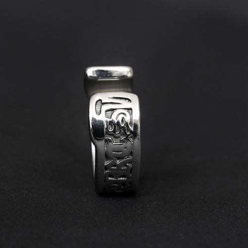 Oriental Character Engraved Open Steel Ring R43