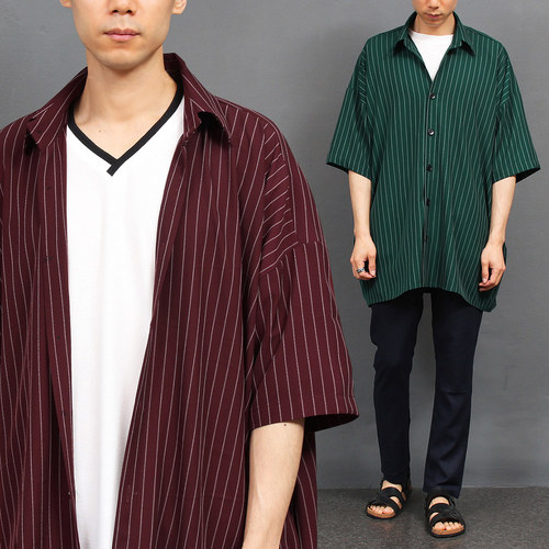 Wide Fit Striped Boxy Shirt