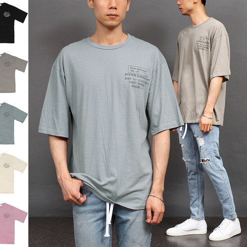 Loose Fit Pigment Washed Boxy Short Sleeve Tee 267