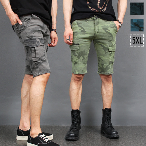 Slim Fit Camouflage Cargo Pocket Short Pants 038