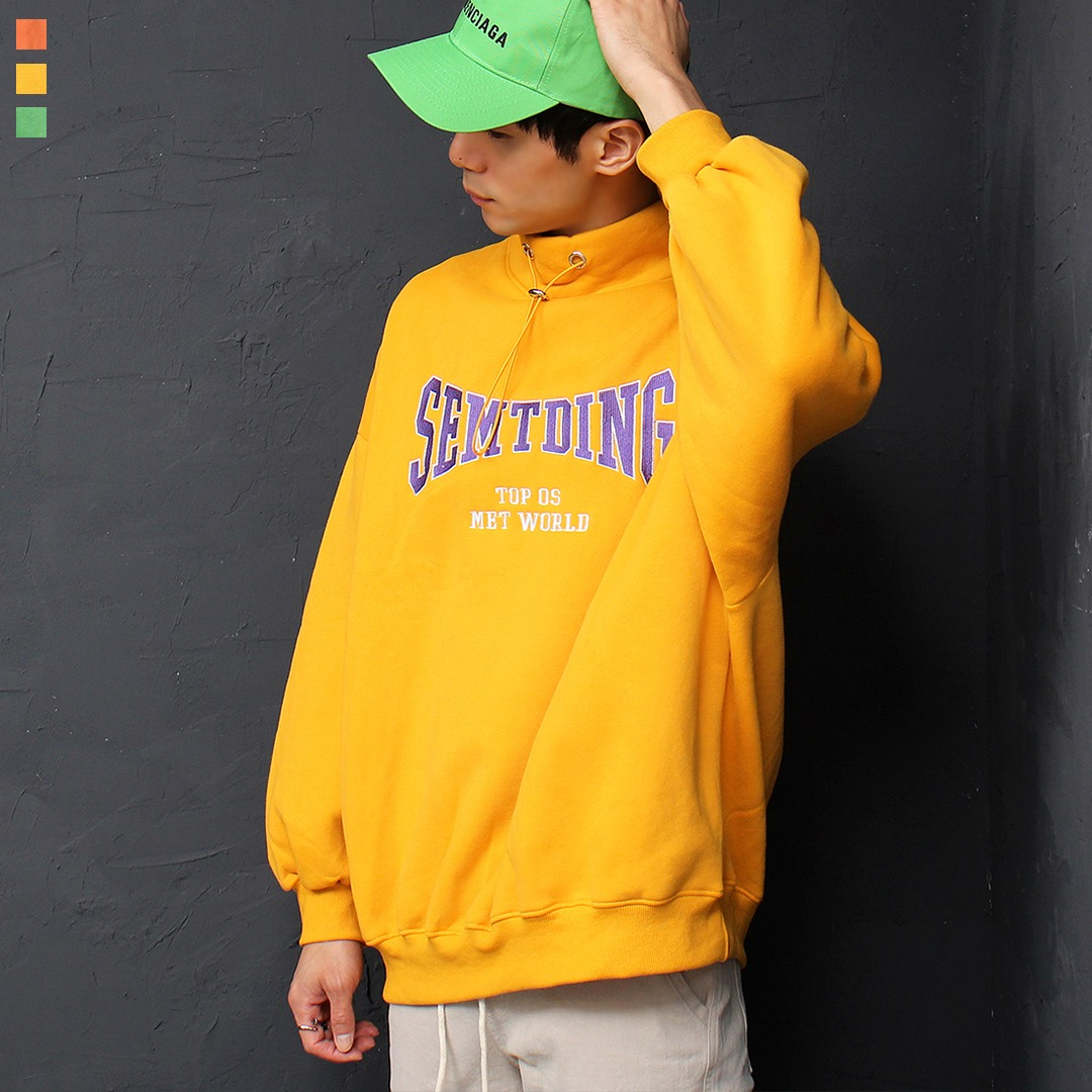 High Neck Fleece Logo Stitch Boxy Sweatshirt 066