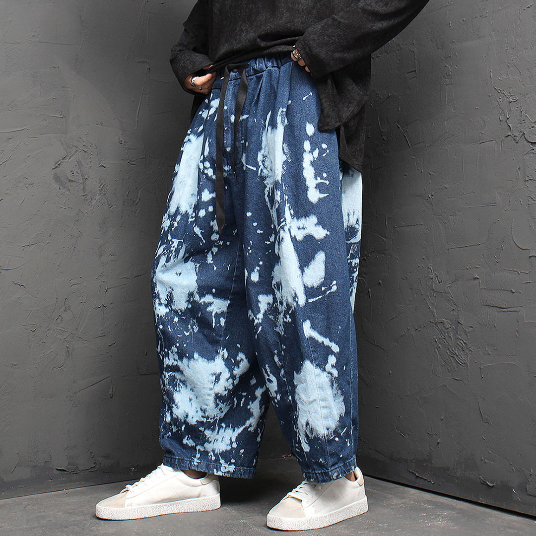 Oversized Wide Vintage Bleach Balloon Pants 931
