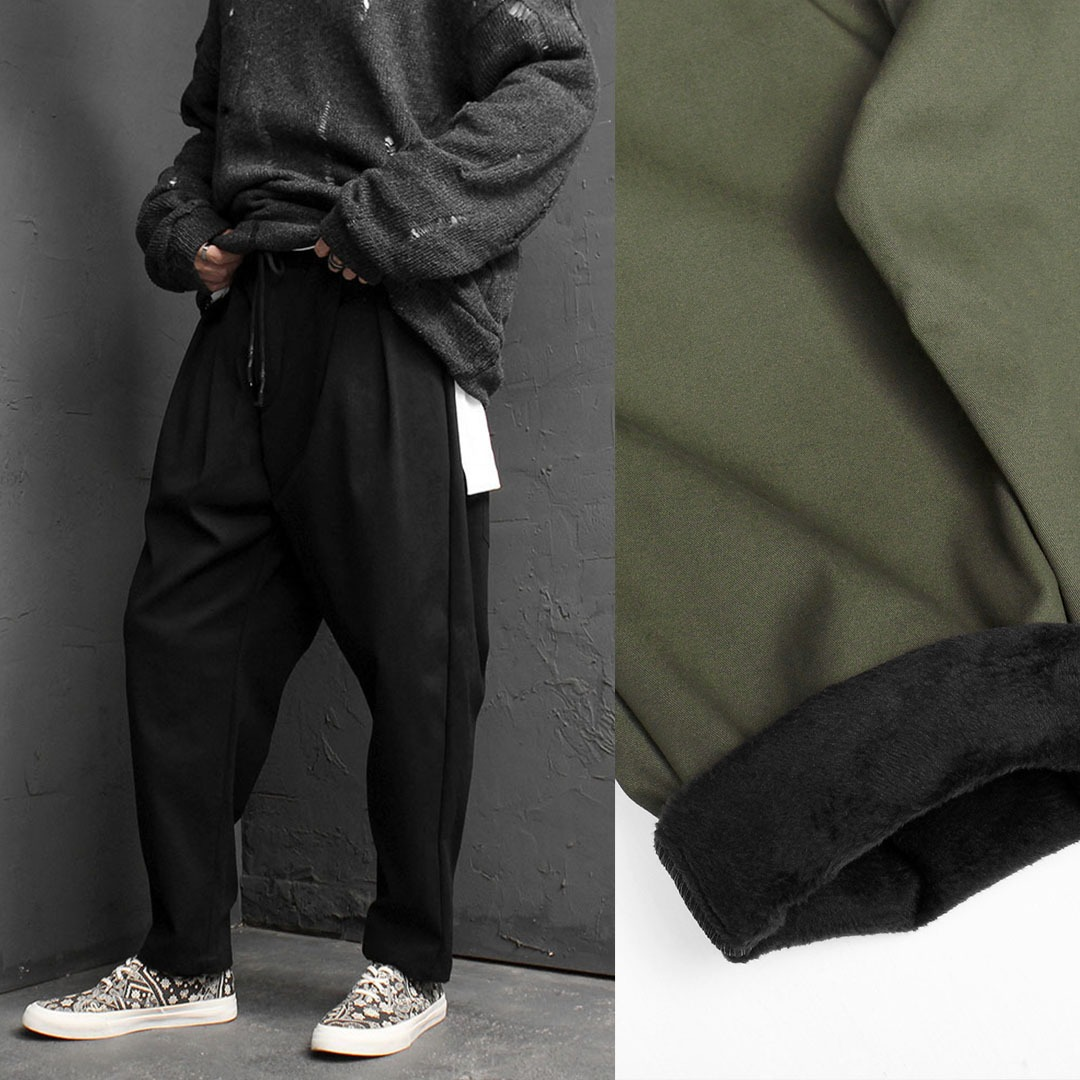 Wide Interior Fleecy Baggy Pants 1657